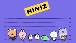안녕! 우리는 니니즈라고 해!