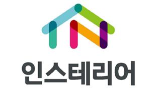인스타워즈 '인스테리어'로 브랜드명 바꾸고 새 BI 공개
