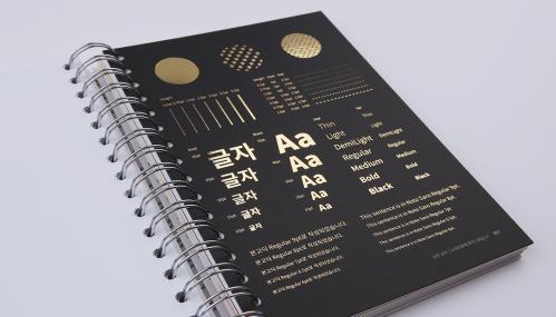 디자이너가 알면 유용한 인쇄 후가공, 쉽고 깔끔하게 정리한 책