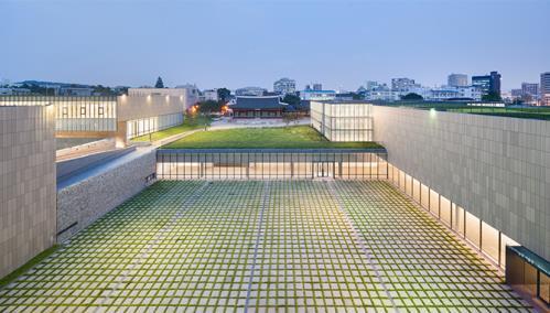 미술관이라는 이름의 문화공간 - 국립현대미술관