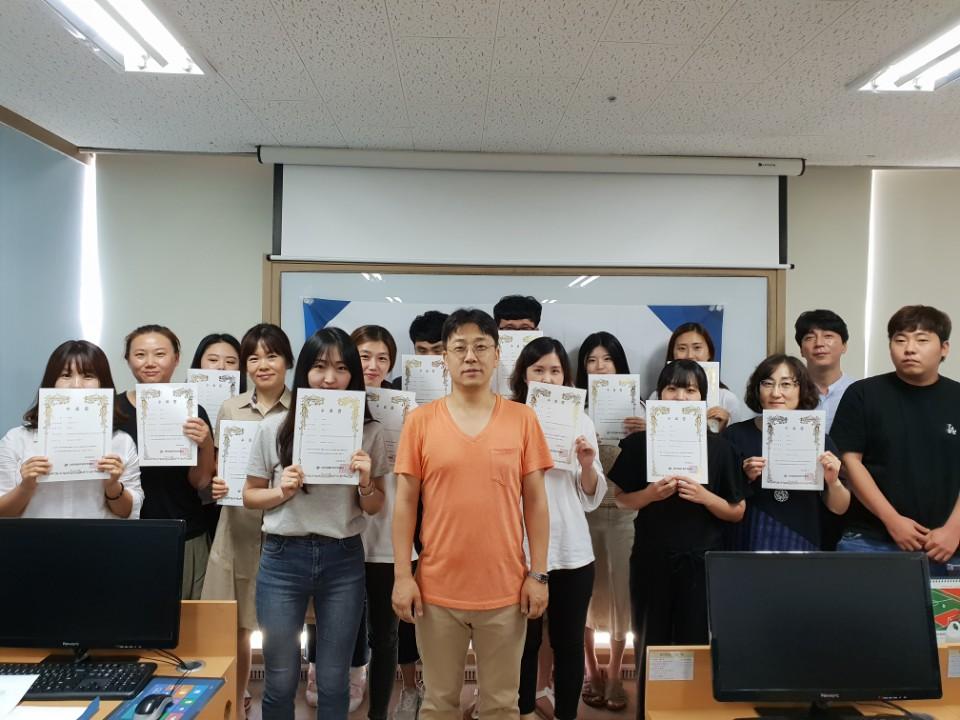 [성남캠퍼스]8월 수료식