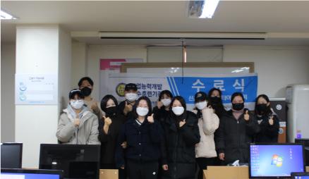[신촌캠퍼스]20년 3월 수료식