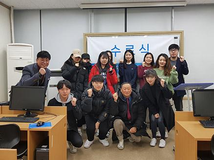 [부천캠퍼스] 세무(전산세무2급, TAT1급)자격증 취득과정 9회차 수료식