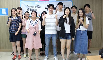 [신촌캠퍼스] 18년 8월 수료식