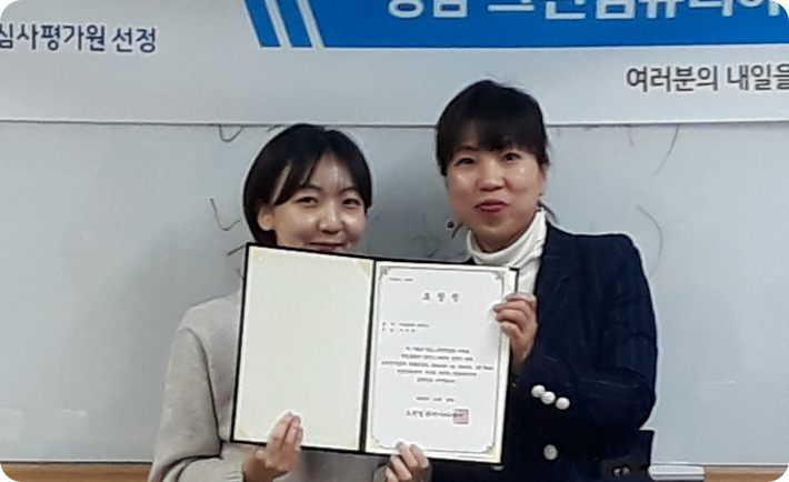 [강남 캠퍼스] 2020년 강남 1월 수료식