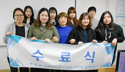[대구캠퍼스]전산회계실무 6회차 수료식