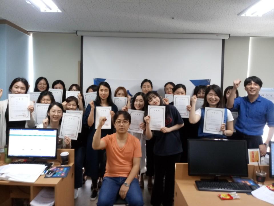 [성남캠퍼스]6월 수료식