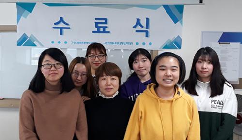 [대구캠퍼스] 전산세무회계취업과정15회차 수료식