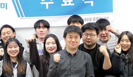 [강남캠퍼스] 11월 수료식