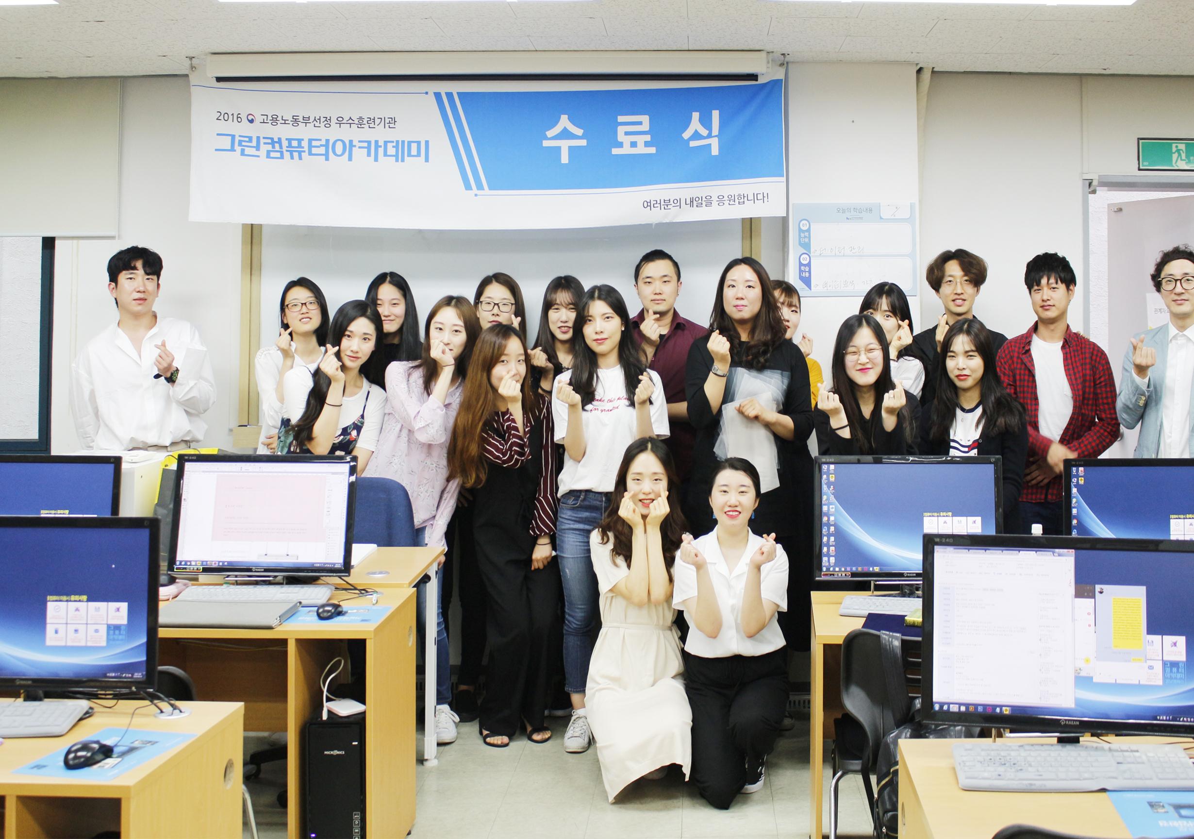 [강남캠퍼스] 2018년 6월 수료식