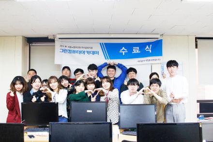[강남캠퍼스] 2018년 5월 수료식