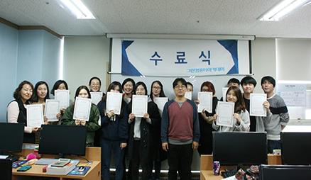 [성남캠퍼스]11월 [NCS기반]전산세무회계 취업과정 수료식