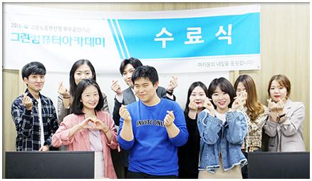 [강남캠퍼스] 2019년 4월 과정수료식