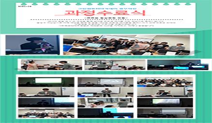 유튜브 영상 편집 수료식