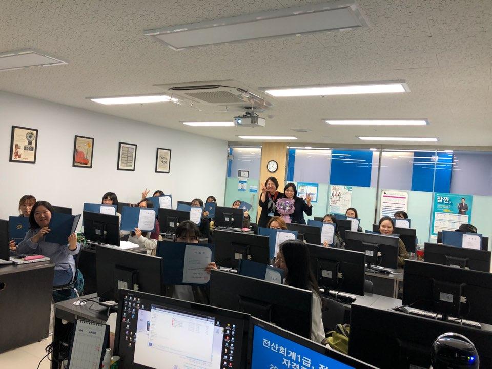 [울산캠퍼스] 2017.02 전산회계1급, 세무2급 자격증 취득과정 수료식