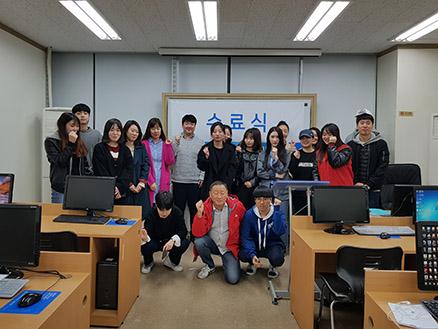 [부천캠퍼스] 전산회계 1급, 전산세무 2급 자격취득 과정 5회차 수료식