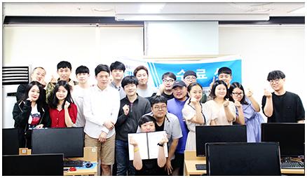 [강남캠퍼스] 2019년 6월 교육훈련과정 수료식