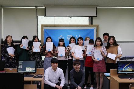 [부천캠퍼스] 전산회계1급, 더존세무TAT2급 자격취득과정 3회차 수료식