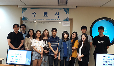 [대구캠퍼스]스마트웹&콘텐츠서비스개발 수료식