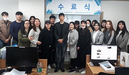 [대구캠퍼스]전산세무회계취업과정 8회차 수료식